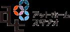 株式会社アットホームスタジオ